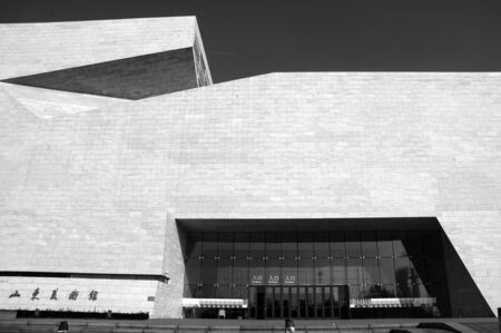 postmodern: Shandong Art Museum Editorial