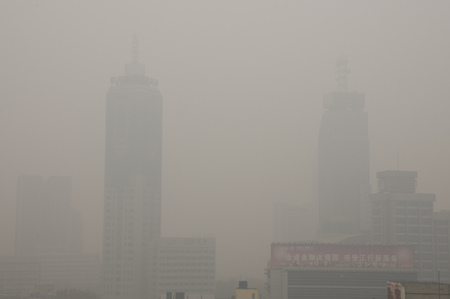 north china: the severe smog in North China Editorial