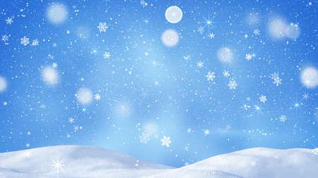 snowdrift: beautiful snowdrift and magic snowfall. Computer generated abstract background