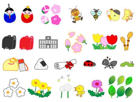 fresh graduate: Spring icon