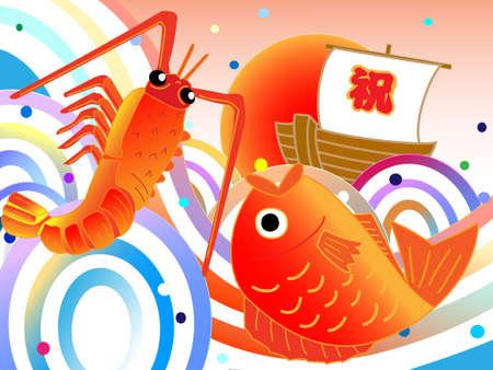 catch: Big catch flag Illustration