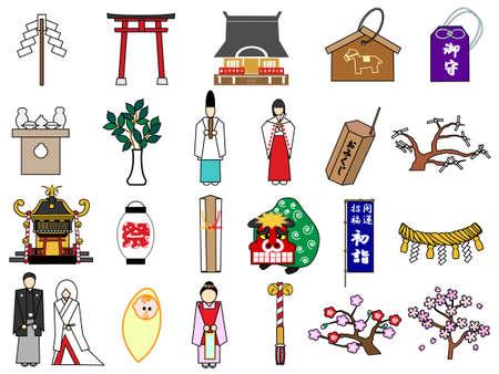 shrine: Shrine Icon