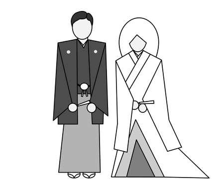 plies: Plies Dal icon Illustration