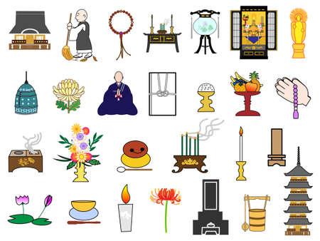 Temple icon Ilustração