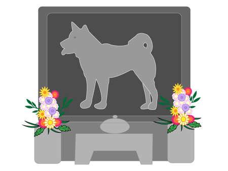 Pet of the tomb  イラスト・ベクター素材