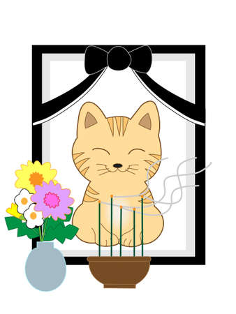 equinox: Pet portrait Illustration