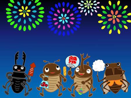 cicada: Summer festival