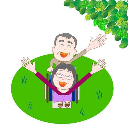 pflegeversicherung: Helle für die älteren Ehepaar