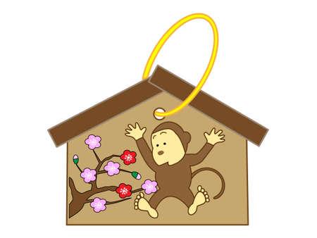 wooden plaque: Monkey wooden plaque