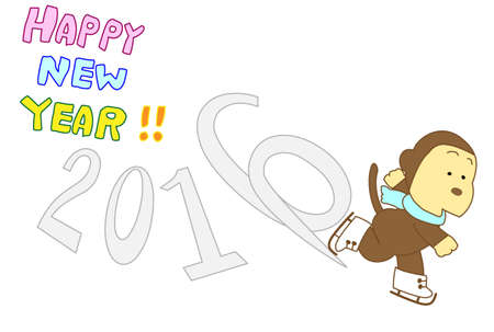 new years: New years card stock Illustration