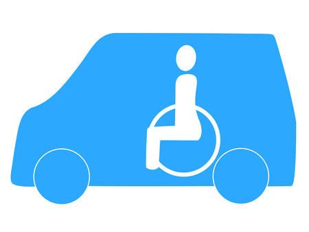 Welfare taxi icon
