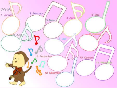 Background music calendar