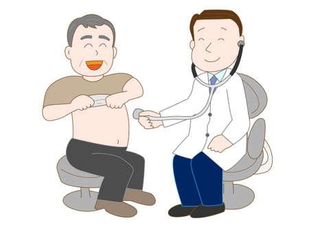 Health of the elderly Illustration