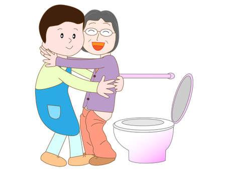 Caregiver jobs Illustration