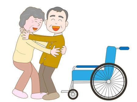 rehab: Elderly is care for the elderly.