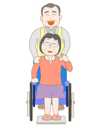 nursing care are for seniors: Elderly care for the elderly