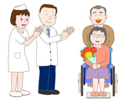 pflegeversicherung: Bild von zwei medizinischen Arbeitnehmer bei der x-ray