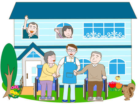 pflegeversicherung: In a long-term care facility for the elderly