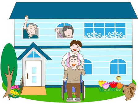 pflegeversicherung: Junge Frau nach Spanien Sagrada Familia zu sehen Illustration