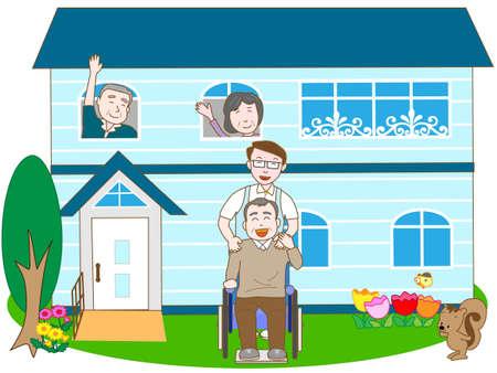 pflegeversicherung: Das Leben in einer Langzeitpflegeeinrichtung f�r �ltere Menschen Illustration