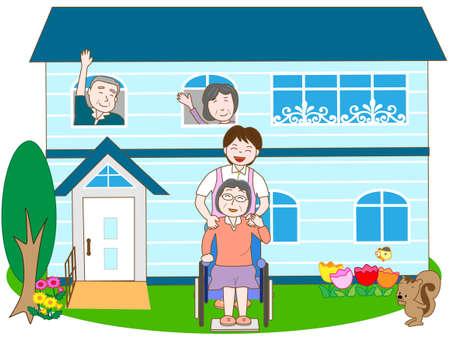 pflegeversicherung: Das Leben in einer Langzeitpflegeeinrichtung für ältere Menschen Illustration