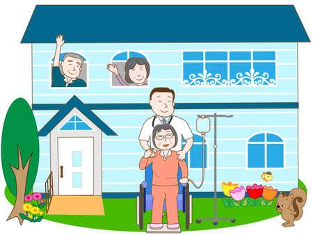 Veiligheid in het verpleeghuis Vector Illustratie