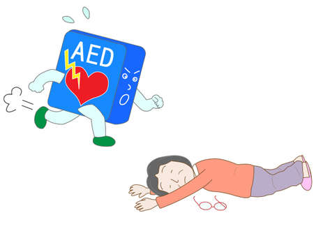 measures: AED lifesaving measures