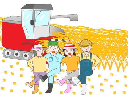 Rejoice in the harvesting of the rice farmers