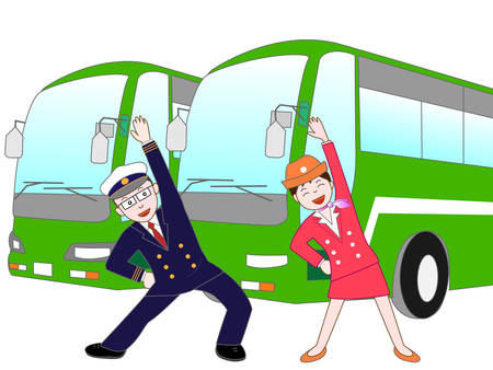 ski pass: Exercise Guide and bus driver