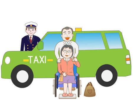 good friends: Senior couple to travel by taxi