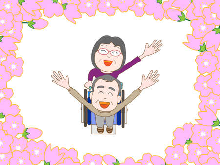 stroll: For the elderly to walk in the cherry blossoms in full bloom