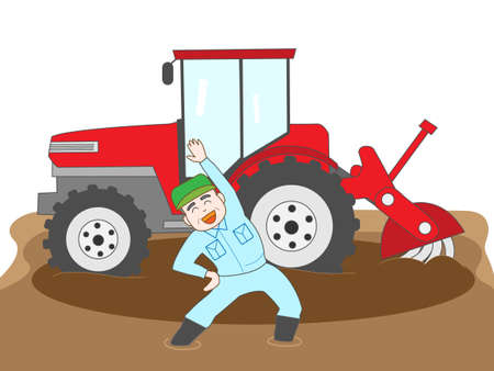 cultivator: Exercise on the sidelines of the labour for farming Illustration