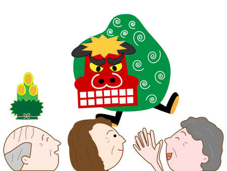 lion dance: Lion dance in the facilities for the elderly Illustration