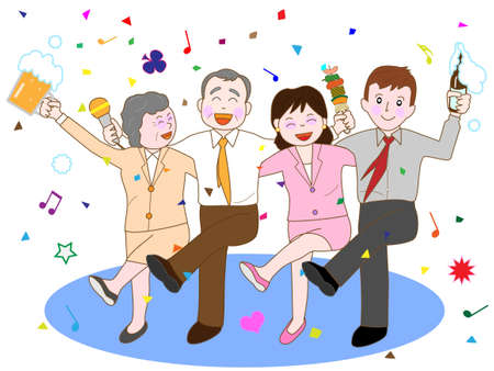 Company banquets