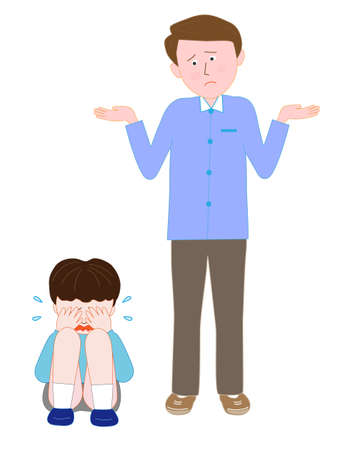 gave: Crying child to man confused Illustration