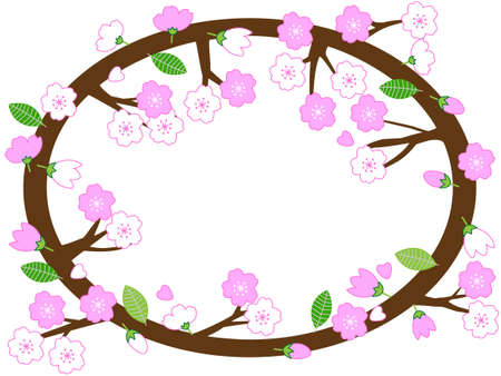 nursery tale: Cherry Blossom title frame