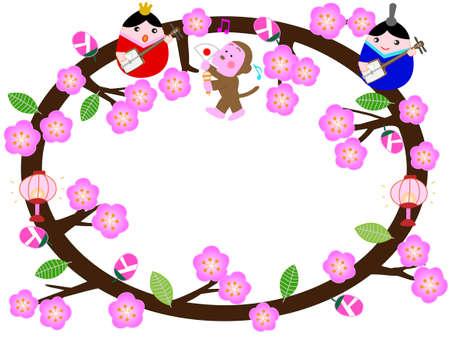 Hinamatsuri title frame Illustration
