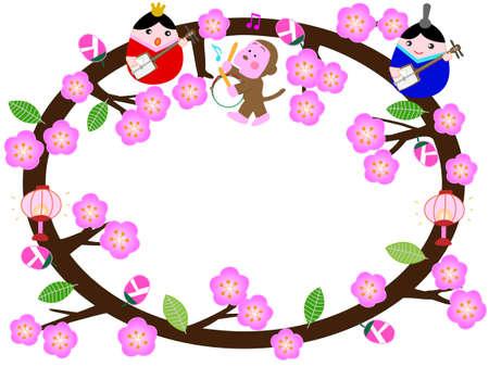 nursery tale: Hinamatsuri title frame Illustration