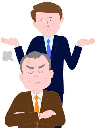 relaciones sexuales: Problemas en la Oficina