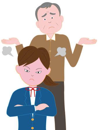 Mijn grootvader is hulpeloos woede van de kleinzoon van de middelbare schoolstudenten