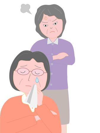 perverse: Problems of the elderly Illustration