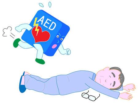 AED が落ちた高齢者に行く  イラスト・ベクター素材