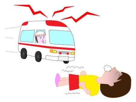 Fallen kids an ambulance came.