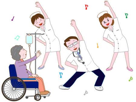 Exercise Illustration