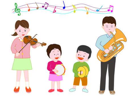 Concert pour enfants Banque d'images - 80870216