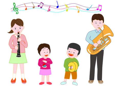Concerto per bambini Archivio Fotografico - 80845159