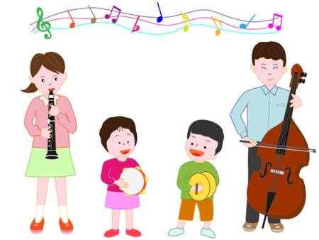 Concerto per bambini Archivio Fotografico - 80845158