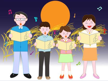 clarinete: Noche de la luna llena de otoño con conciertos familiares