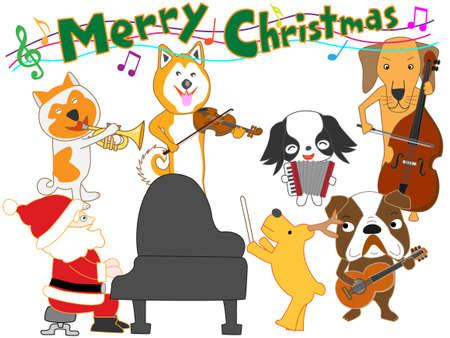 Dog christmas concert. Illustration