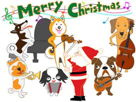 akita: Dog christmas concert. Illustration